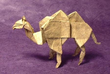 Camello de Papel